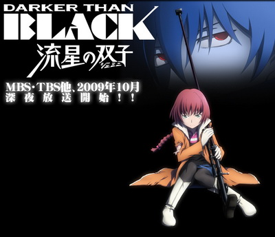 Darker than Black, saison 2, Ryūsei no Gemini
