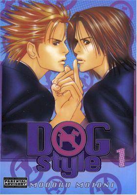 Dog Style, vol 1