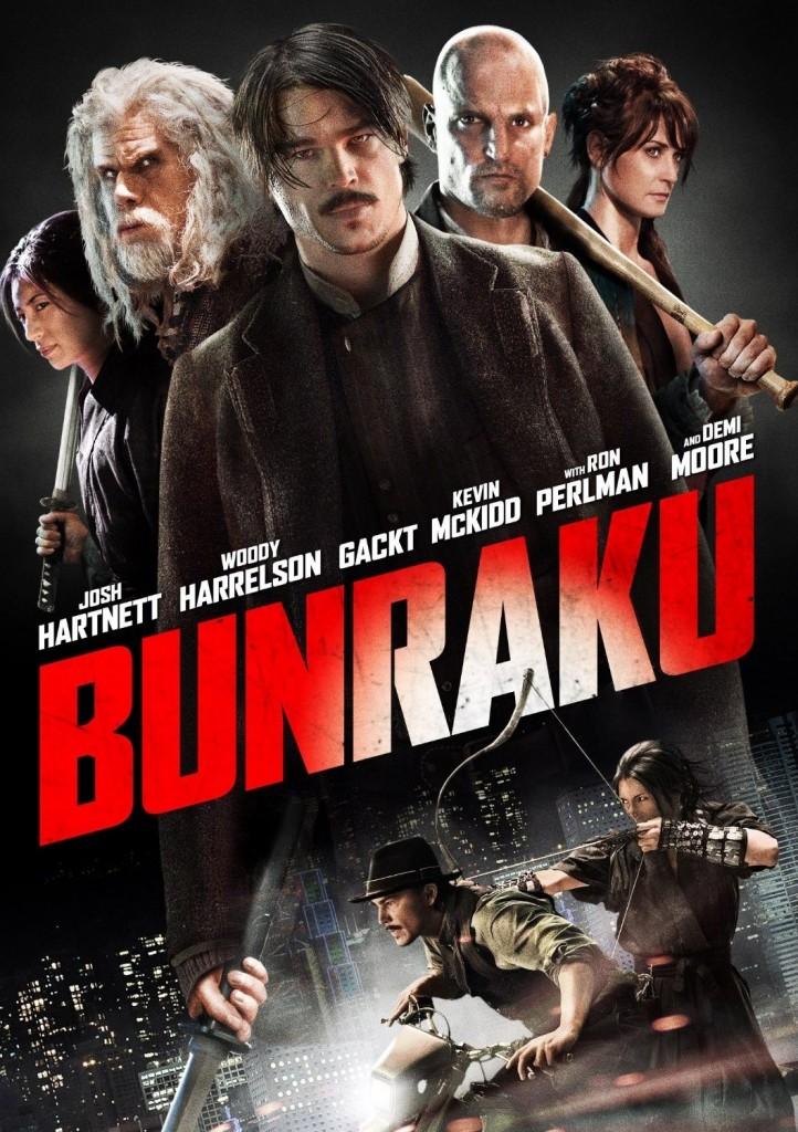 Bunraku, le film