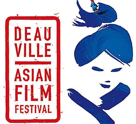 festival-du-cinema-asiatique-de-deauville