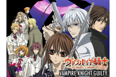 vampire-knight-guilty-trailer-available