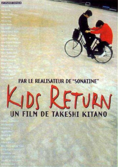 Kids Return de Kitano