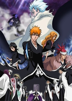 Bleach, film 2, The diamonddust rebellion