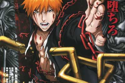 Bleach, film 4, Hell Verse
