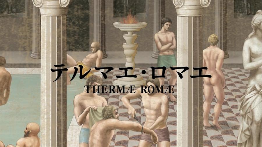 Thermae Romae anime