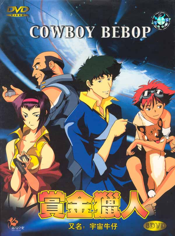 Cowboy Bebop, la série animée