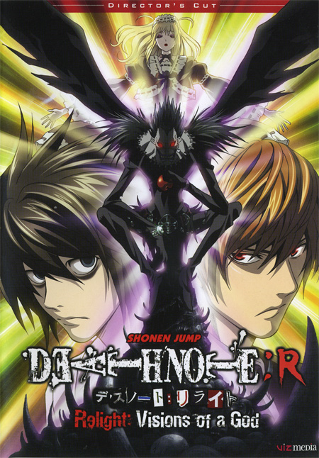 Death Note Relight