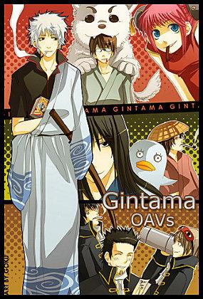 Gintama-OAV