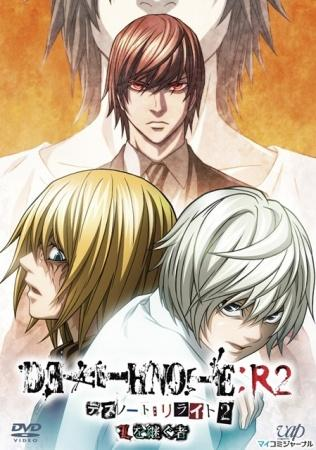 Death Note Relight 2, la relève de L