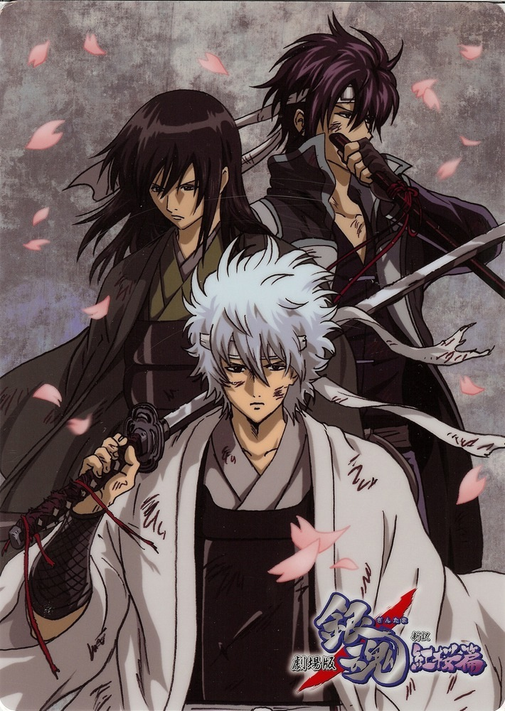 gintama scan