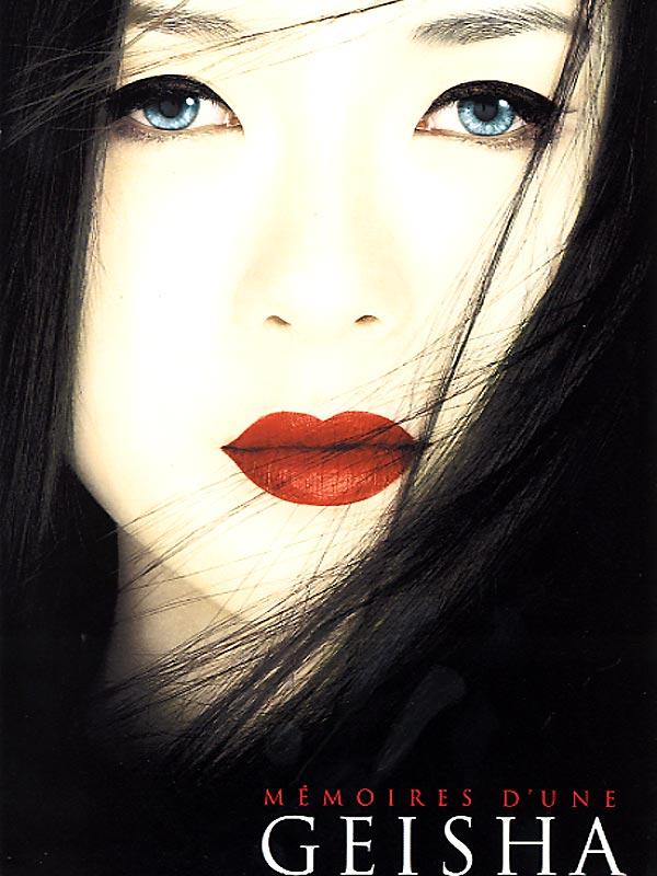 Mémoire d'une geisha