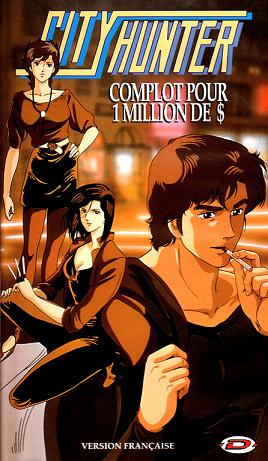 Nicky Larson, Complot pour 1 million de $