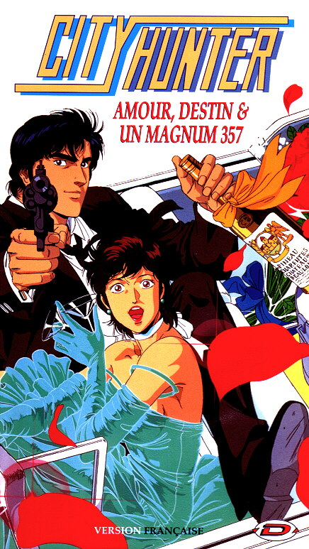 City Hunter, Magnum of Love