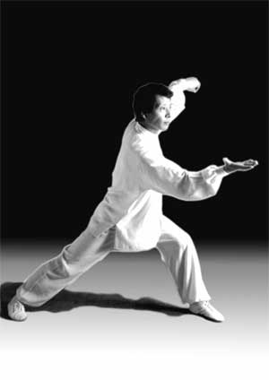 Maître Jung Yun-Hwan