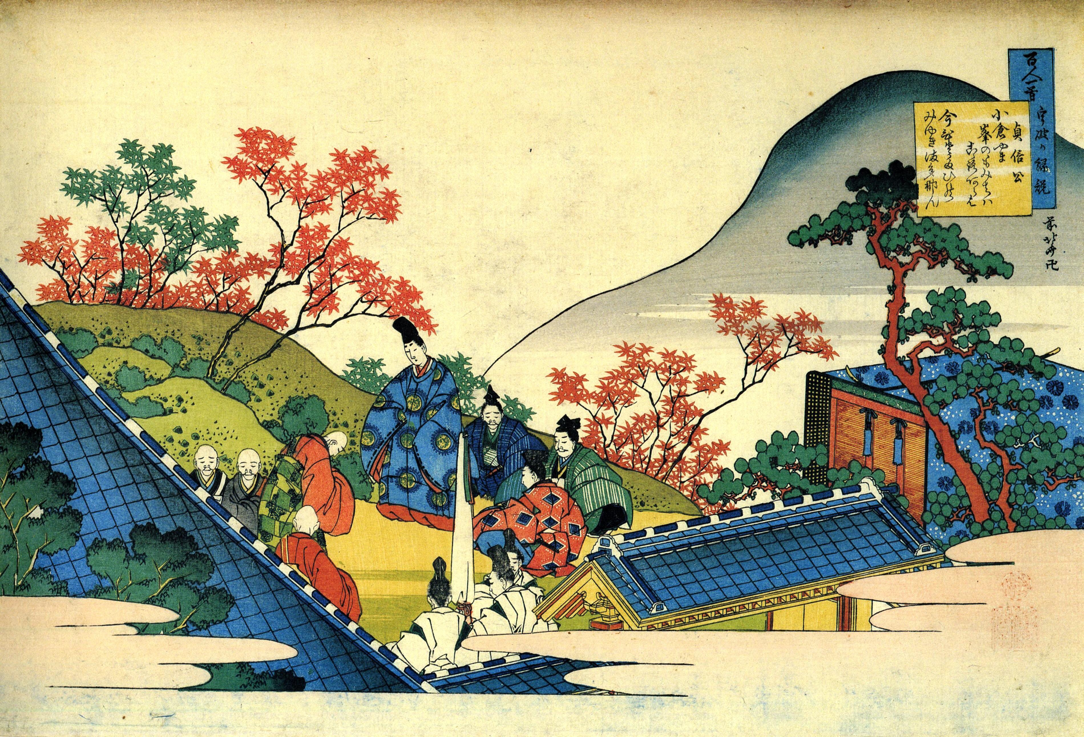 Hokusai (Blog d'Yves Cadot, chercheur Université Toulouse)