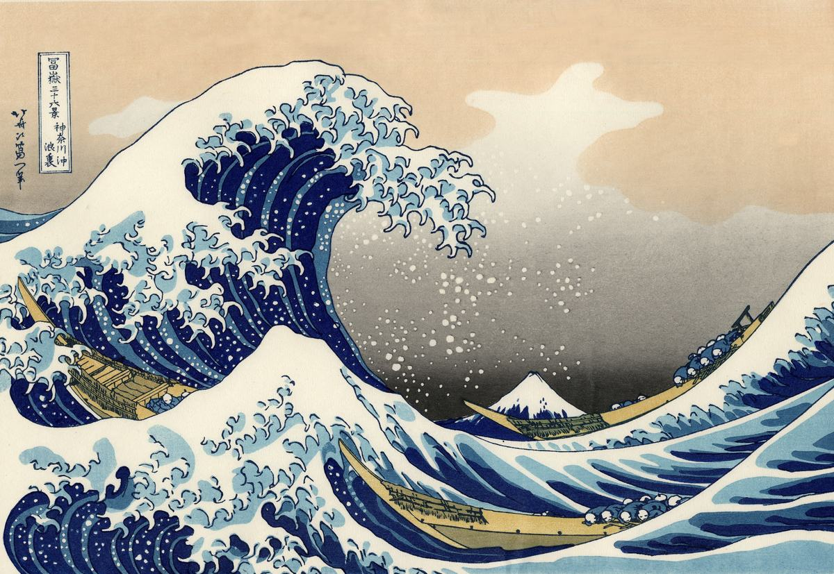 Hokusai The_Great_Wave_off_Kanagawa