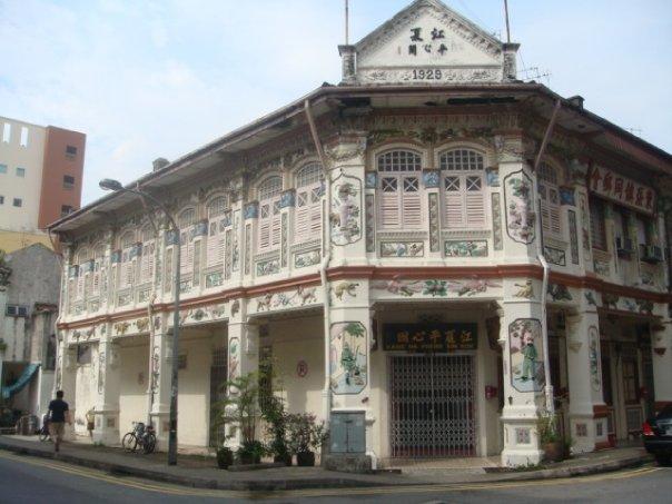 Rabah à Singapour 4