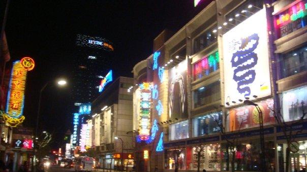 Rabah Fettih, Shangaï street