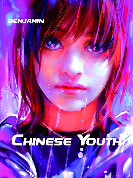 Benjamin - Chinese Youth