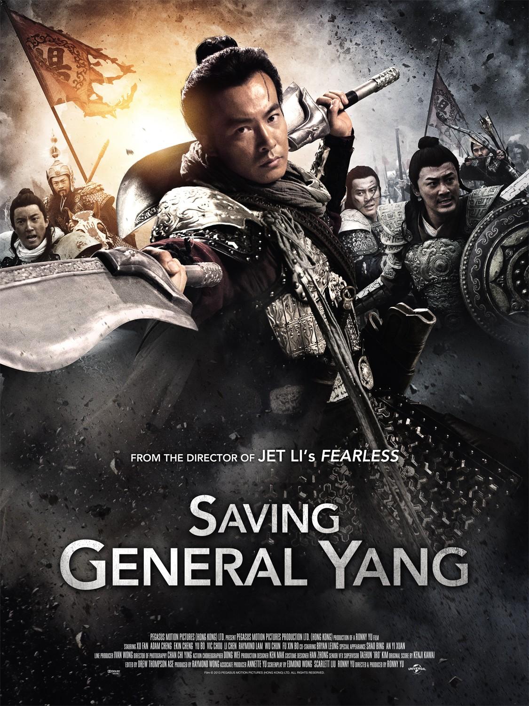 Il faut sauver le Général Yang