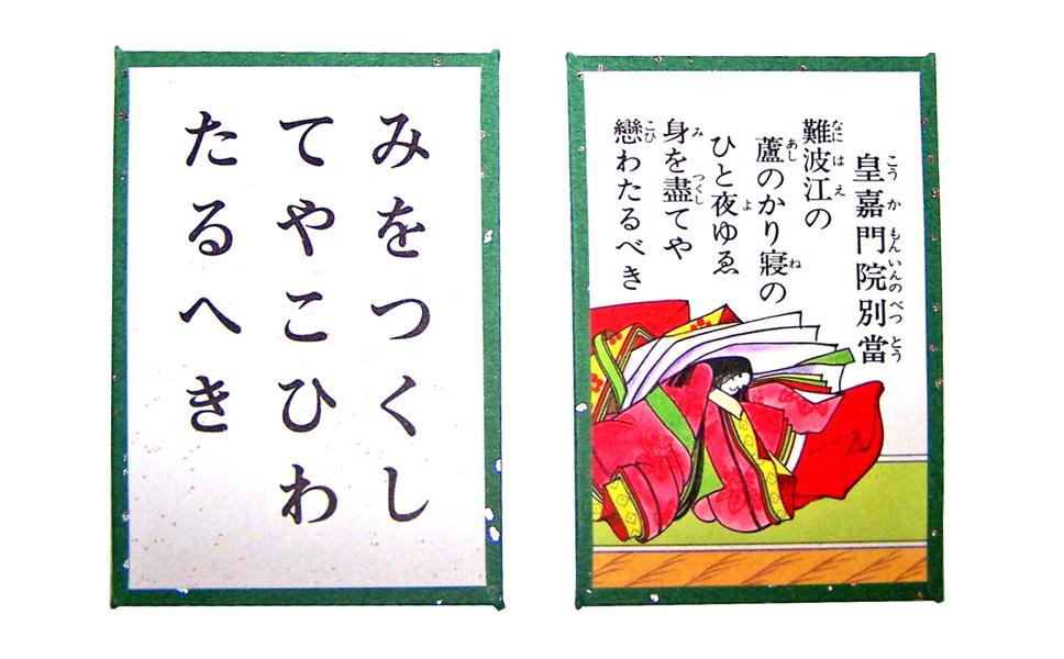 cartes de jeu : Kurata
