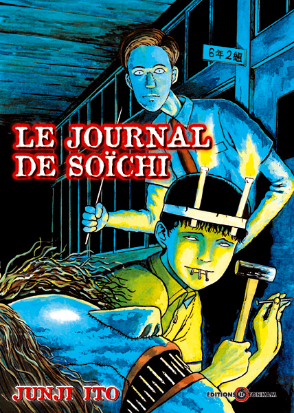 Le journal de Soichi d'Ito