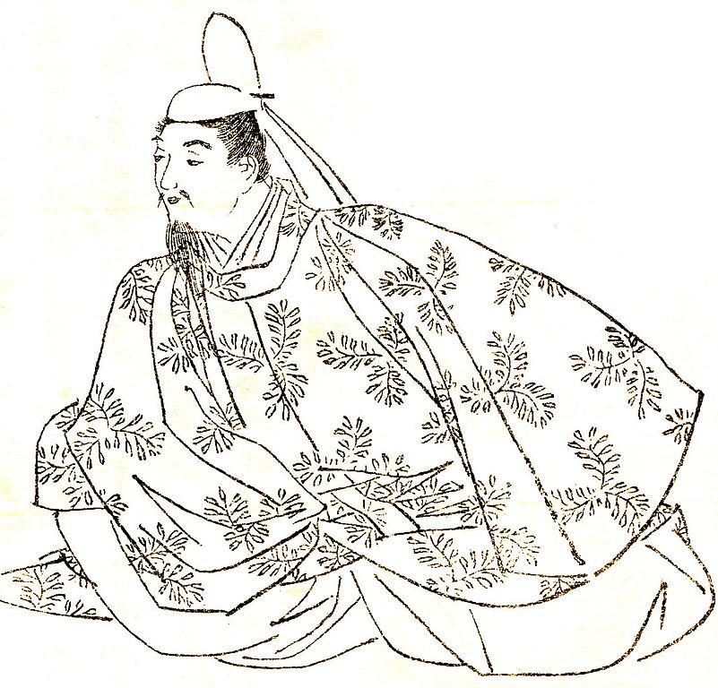 Fujiwara no Yoshifusa, par Kikuchi Yōsai