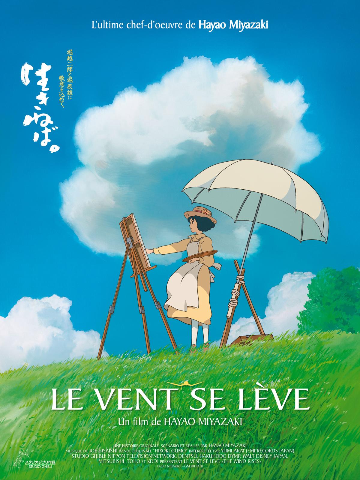 """Affiche du film """"Le Vent Se Lève"""" de Miyazaki"""