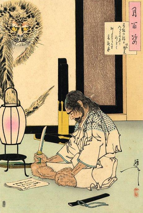 Le général Akashi Gidayu s'apprêtant à faire seppuku, Yoshitoshi Tsukioka, vers 1890.