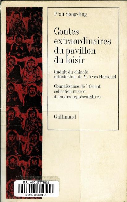Contes Extraodinaires du Pavillon de Loisir, coll Connaissance de l'Orient
