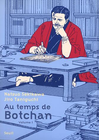 botchan_01