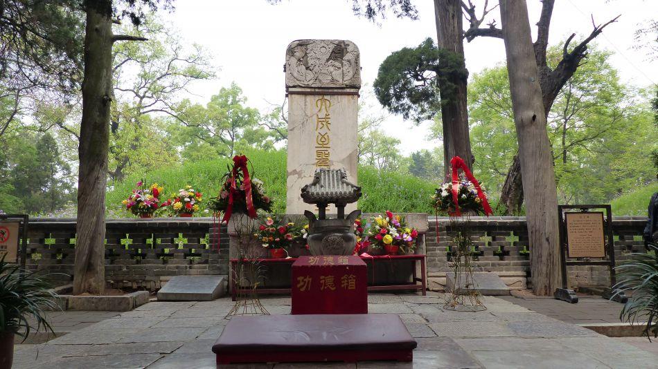 Tombe de Confucius