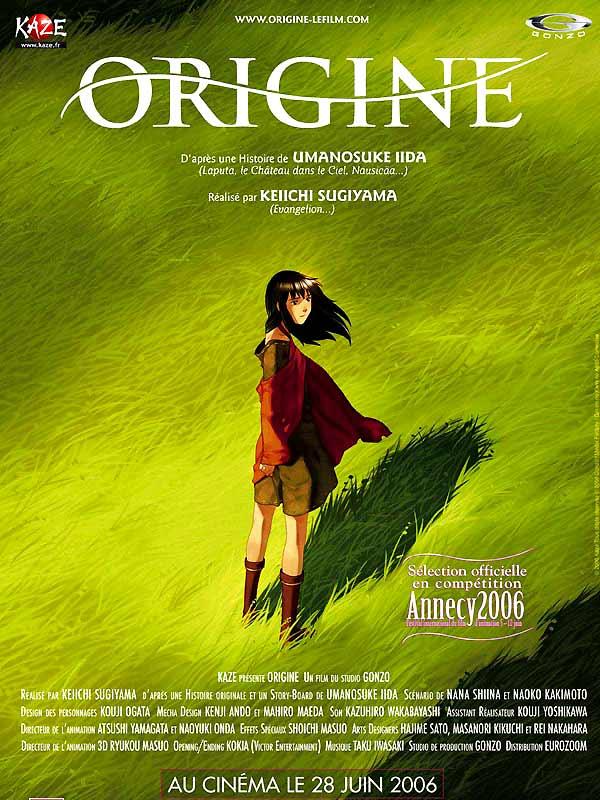 Origine de Keiichi Sugiyama