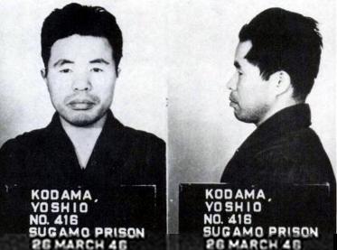 Yoshio Kodama à la prison de Sugamo le 26 mars 1946