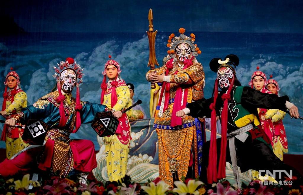 Troupe de l'Opéra de Pékin