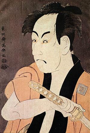 Ichikawa Omezou(市川男女蔵) dans le rôle de Yakko Ippei