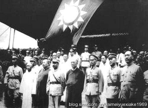 Kuomintang - Plus ancien parti politique de la Chine contemporaine au sein de la République de Chine (Taïwan)