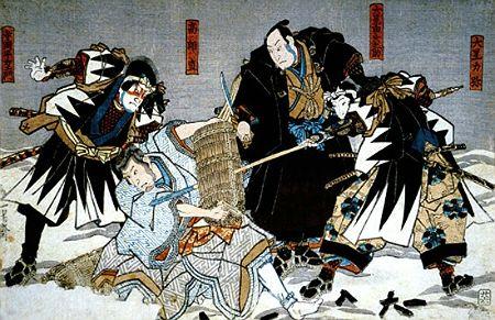 Kabuki-mono