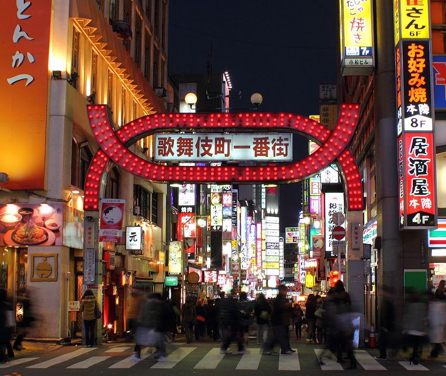 Kabukicho, quartier des yakuzas, Tokyo