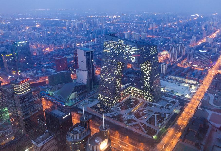 Centre de Pékin