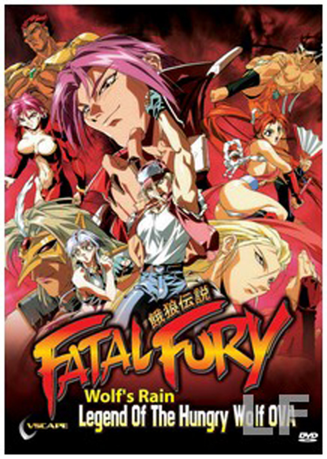 Fatal Fury : Legend of the Hungry Wolf
