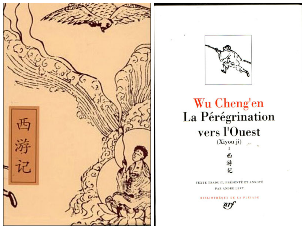 La Pérégrination vers l'Ouest, éd. Gallimard