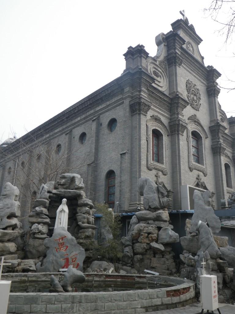Cathédrale de l'Immaculée Conception à Pékin