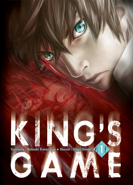 King's Game, vol 1