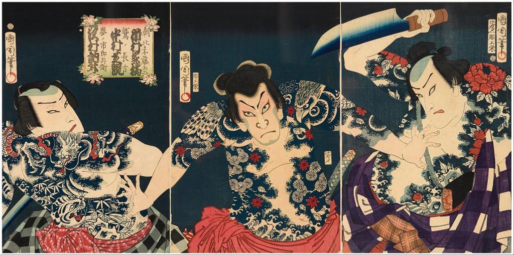 Toyohara KUNICHIKA (1835 - 1900) : The kabuki actors (right to left) Ichimura Kakitsu IV as Asahina Tobei, Nakamura Shikan IV as Washi no Chokichi and Sawamura Tosshi II as Yume no Ichirobei, IV/1868