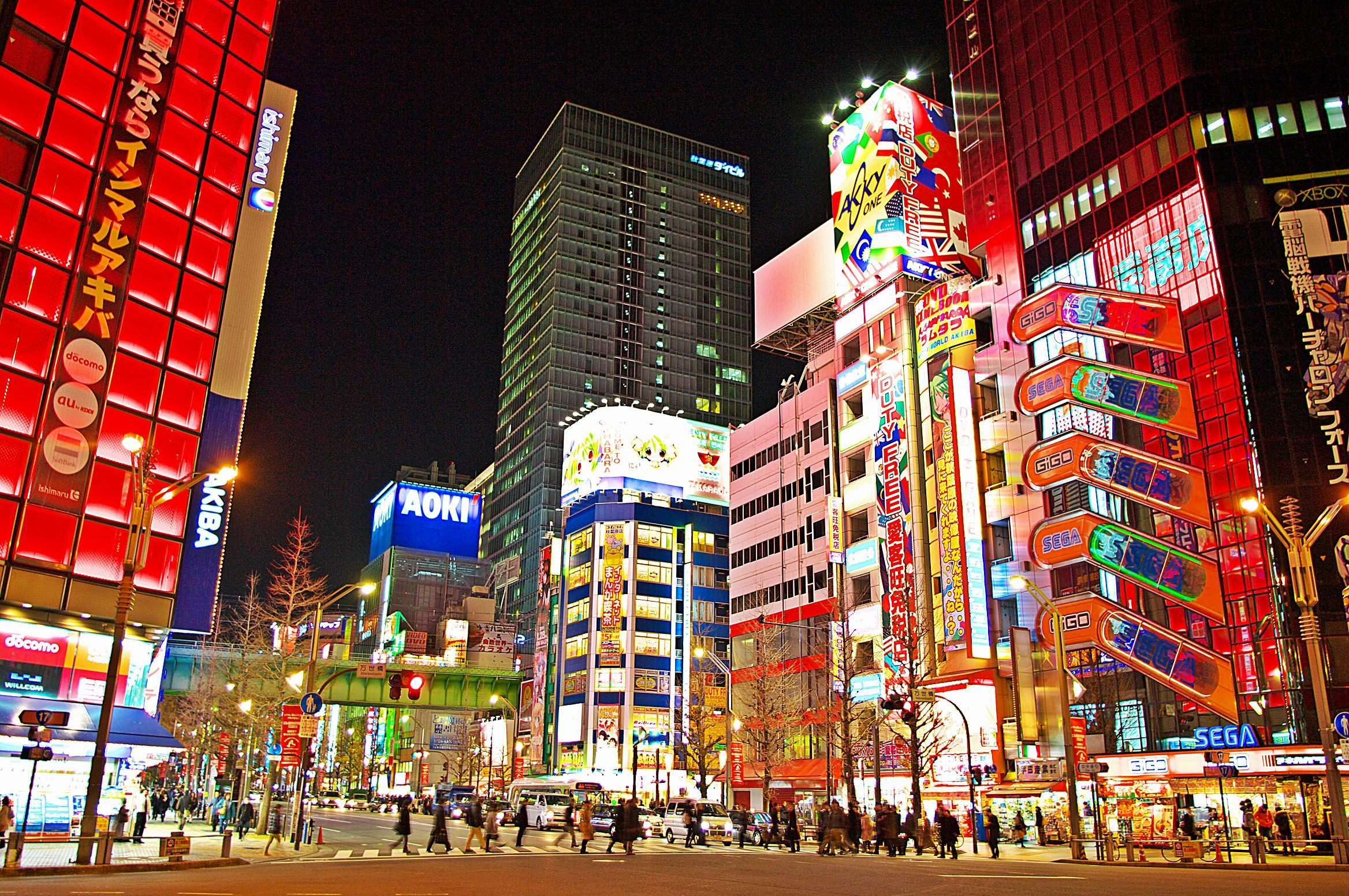 Akihabara (crédit photo : http://japanbrandonline.com/blog/akihabara/)