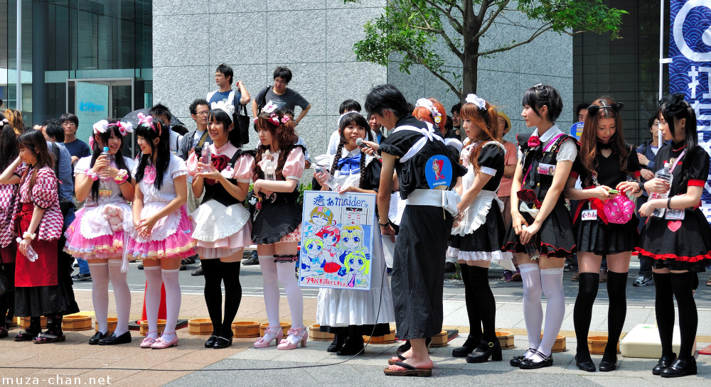 Akihabara parade (crédit photo : http://muza-chan.net/japan/index.php/blog/akihabara-maid-costume)