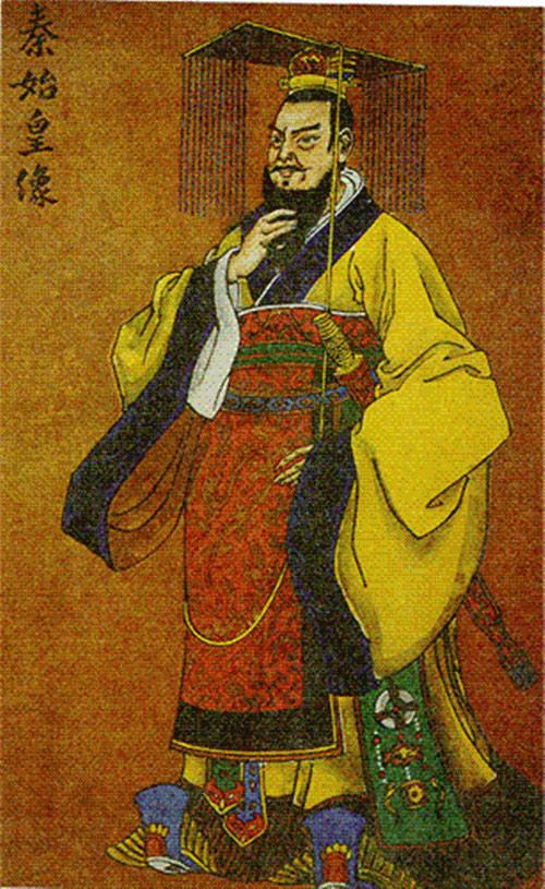 Empereur Qin