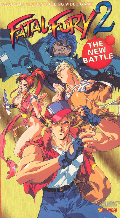 Fatal Fury 2 : The new battle
