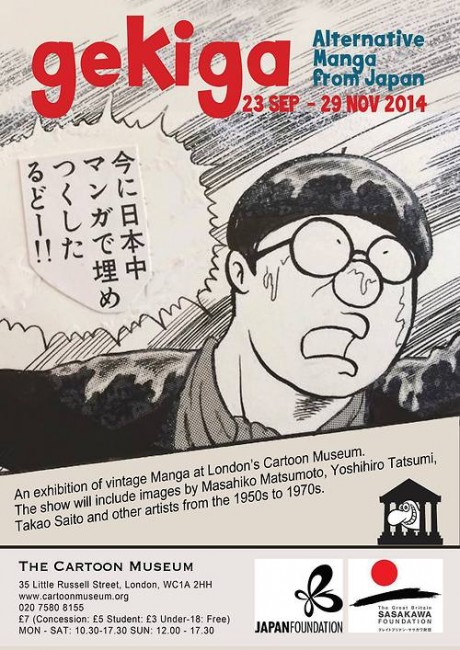 Affiche de l'exposition Gekiga au Cartoon Museum de Londres
